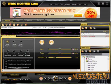 AV Music Morpher Gold v.5.0.35 от Music Morpher - музыкальный редактор