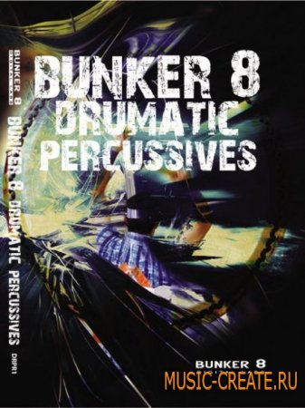 Drumatic Percussives от Bunker 8 Digital Labs - сэмплы ударных