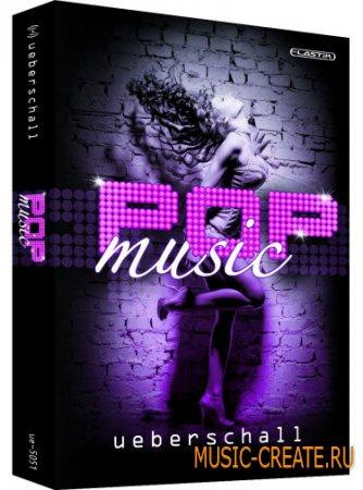 Pop Music от Ueberschall - сэмплы поп-музыки (WAV)