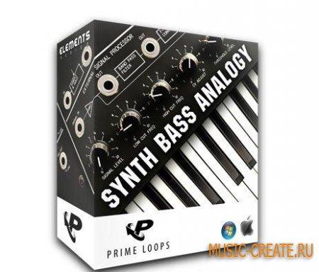 Synth Bass Analogy от Prime Loops - сэмплы аналоговых синтезаторов