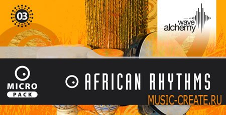 African Rhythms от Wave Alchemy's Micro Series - сэмплы африканских ритмов