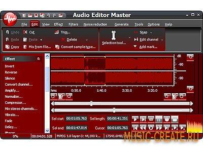 Audio Editor Master от Metrix Audio Solution Inc. - многофункциональный аудио редактор