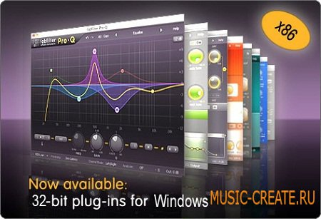 Total bundle STANDALONE VST от FabFilter - сборка плагинов