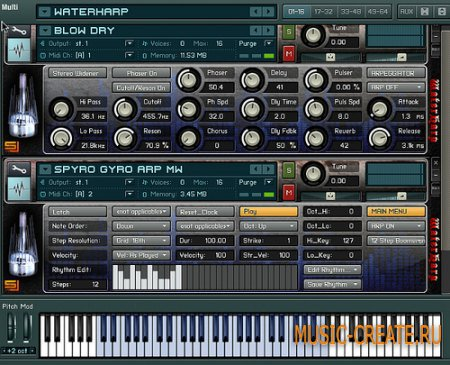 WaterHarp от Sample Logic - Waterphone инструменты vst