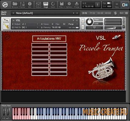 Piccolo Trumpet от Vienna Symphonic Library - труба малая флейта VST (KONTAKT)