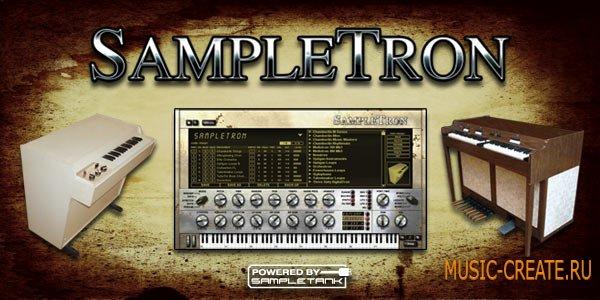 IK Multimedia - SampleTron Instruments RETAIL D01-D03 (Team R2R) - звуки для виртуального инструмента