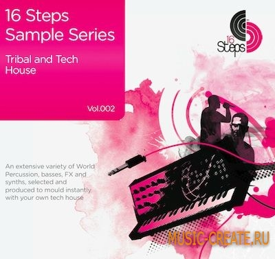 16 Steps Tribal & Tech House Vol 2 (WAV) - сэмплы Tribal, Tech House