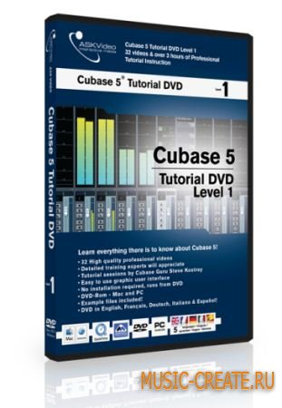 ASK video Cubase 5 Tutorial All 4 Levels in 1 - учебный курс видео по Cubase 5