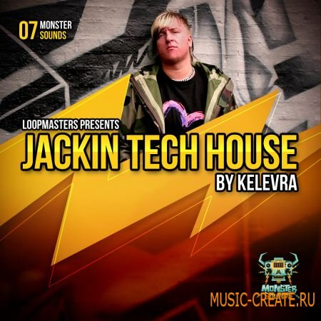 Jackin Tech House от Loopmasters - сэмплы Tech House (MULTIFORMAT)