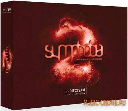 ProjectSam - Symphobia 2 (KONTAKT SCD / TEAM AudioP2P) - библиотека звуков орекстровых инструментов