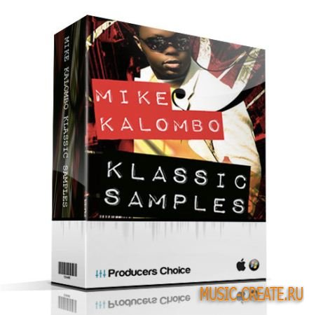 Producers Choice Mike Kalombo Klassic Samples (WAV) - сэмплы ударных