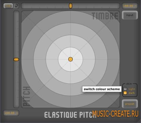 zplane Elastique Pitch VST RTAS v1.2.0 x86/x64  (ASSiGN) - изменение тональности