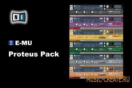 Digital Sound Factory EMU Proteus Pack (KONTAKT) - библиотека звуков Proteus