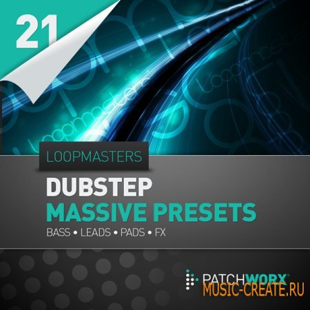 Loopmasters Present Dubstep Synths Massive Presets (ksd nmsv midi) - пресеты для Massive