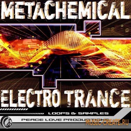 Скачать Electro Kick для Fl Studio