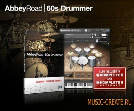 Native Instruments - Abbey Road: 60s Drummer (KONTAKT) - библиотека ударной установки