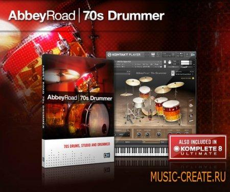 Native Instruments - Abbey Road: 70s Drummer (KONTAKT) - библиотека барабанной установки