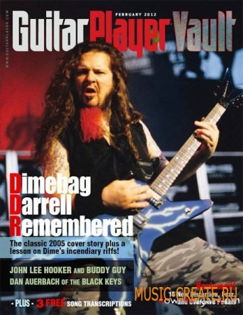 Guitar Player Vault - February 2012 (PDF)