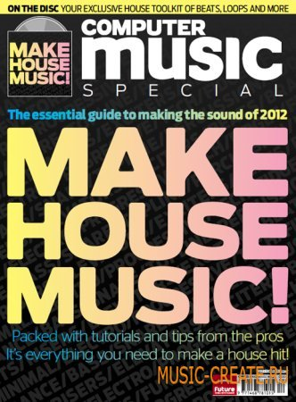 Computer Music Special - #51, 2012 (PDF)
