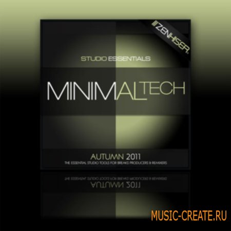 Zenhiser - Studio Essentials - Minimal Tech (WAV) - сэмплы Techno, Minimal House, Tech House