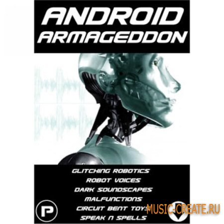 Producer Pack - Android Armageddon - Robots (WAV) - звуковые эффекты