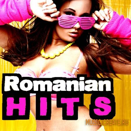 JPlanet Entertainment - Romanian Hits (MIDI)