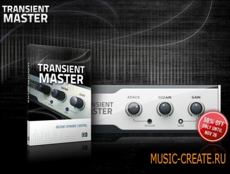 Native Instruments - Transient Master v1.0.0 (TEAM R2R) - плагин аппаратный процессор