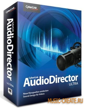 CyberLink - AudioDirector Ultra 3.0.2030 Multilanguage - звуковой редактор