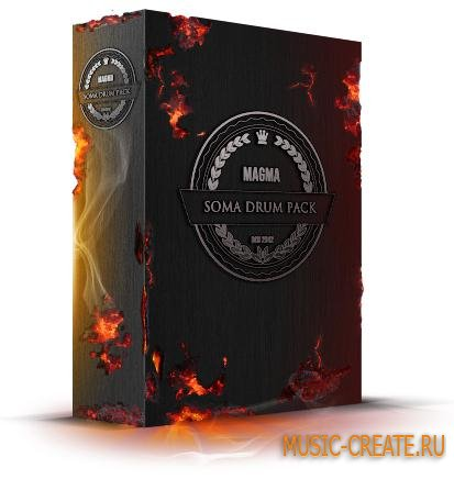 Magma Drum Pack (WAV EX24) - сэмплы Hip Hop