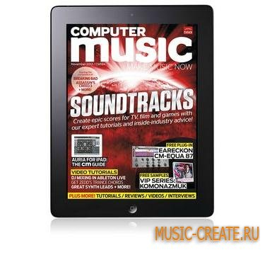 Computer Music – November 2012 (PDF)