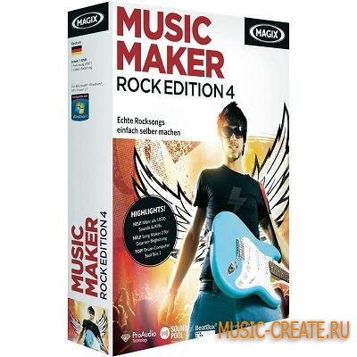 MAGIX - Music Maker Rock Edition 4 v6.0.0.6 (Incl Keygen Farewell Release-DI) - виртуальная студия