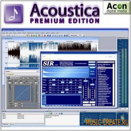 Acon Digital Media - Acoustica Premium Edition v6.0.8 (Team LAXiTY) - звуковой редактор