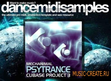 DMS - Mechanimal Cubase Psytrance Project 3 - Cubase проекты