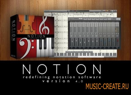 Notion Music - Notion v4.0.325 x86x64 + Expansion Sounds Add-On (Team CHAOS/RBS) - нотный редактор