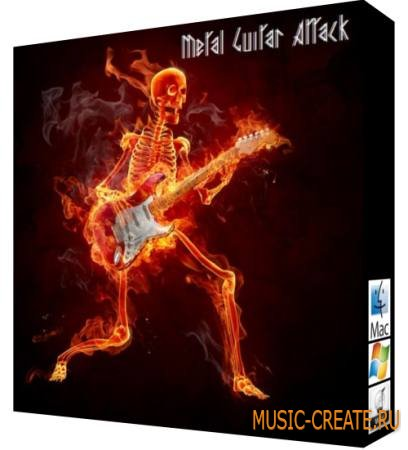 Wide Range Electric - Metal Guitar Attack (WAV) - сэмплы Metal, Heavy Metal