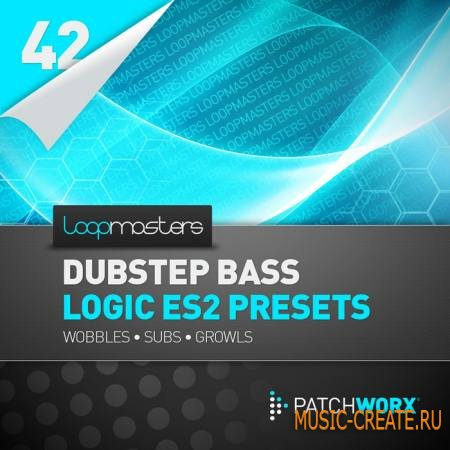 Loopmasters - Patchworx 42: Logic ES2 Dubstep Bass Presets (пресеты для Logic ES2)