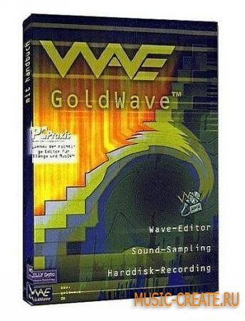 GoldWave 6.16 + PORTABLE (Team BLiZZARD/P2P) - аудио редактор