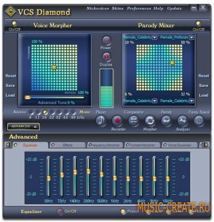 AV VOICE CHANGER SOFTWARE DIAMOND 8.0.24 (TEAM DVT) - редактор голоса