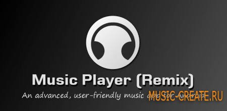Music Player (Remix) v1.4.2 (Android O/S : 2.3+) - аудио плеер