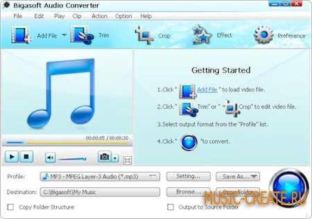 Bigasoft - Audio Converter v3.7.47.4976 (Incl.Keymaker WiN-BLiZZARD) - аудио конвертер