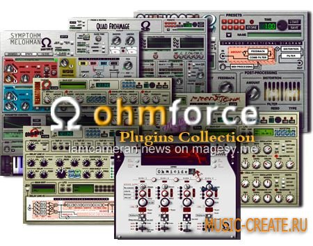 OhmForce - All Effects Plugins Bundle WiN/MAC - сборка плагинов