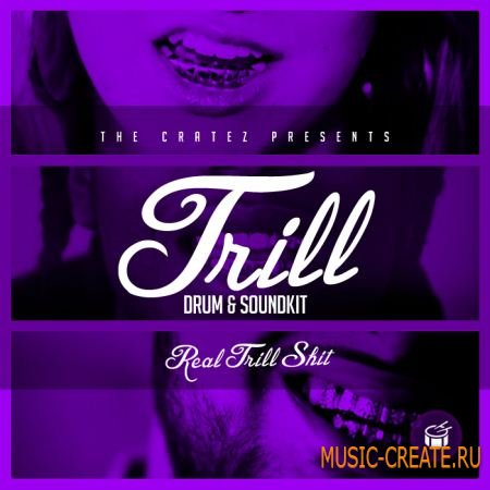 AudioBoost - THE CRATEZ Trill Drum Soundkit (WAV) - сэмплы ударных