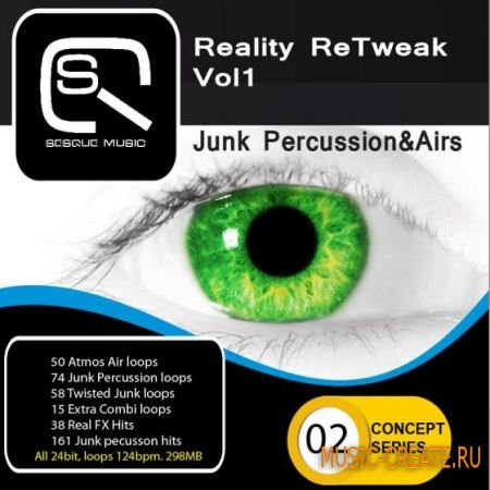 Sesque Sounds - Reality ReTweak Junk Percussion and Airs (WAV) - сэмплы перкуссий