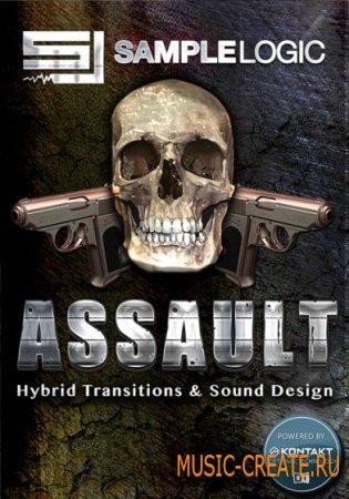 Sample Logic - Assault (KONTAKT) - библиотека звуковых эффектов