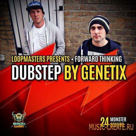 Monster Sounds - Genetix: Forward Thinking Dubstep (MULTiFORMAT) - сэмплы Dubstep