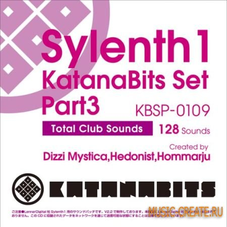 Katana Bits - Sylenth1 KatanaBits Set Part3 (Sylenth presets)