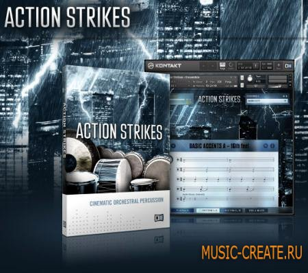 Native Instruments - Action Strikes 1.2 WiN/MAC (KONTAKT) - библиотека звуков кинематографической перкуссии