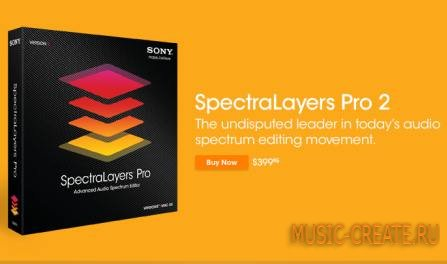 SONY - SpectraLayers Pro 2 v2.1.32 (Team CHAOS) - аудио редактор