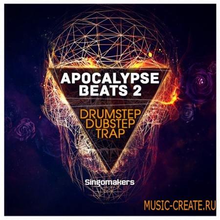 Singomakers - Apocalypse Beats 2: Trap Dubstep Drumstep (WAV REX2) - сэмплы Trap, Dubstep, Drumstep