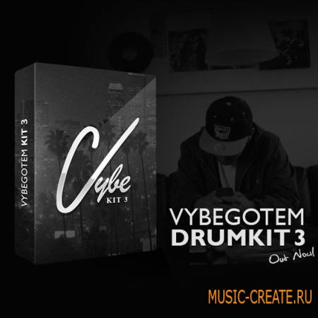 VybeBeatz - Gotem Drum kit 3 (WAV) - драм сэмплы